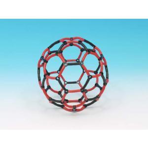 Modelo20molecular20carbono